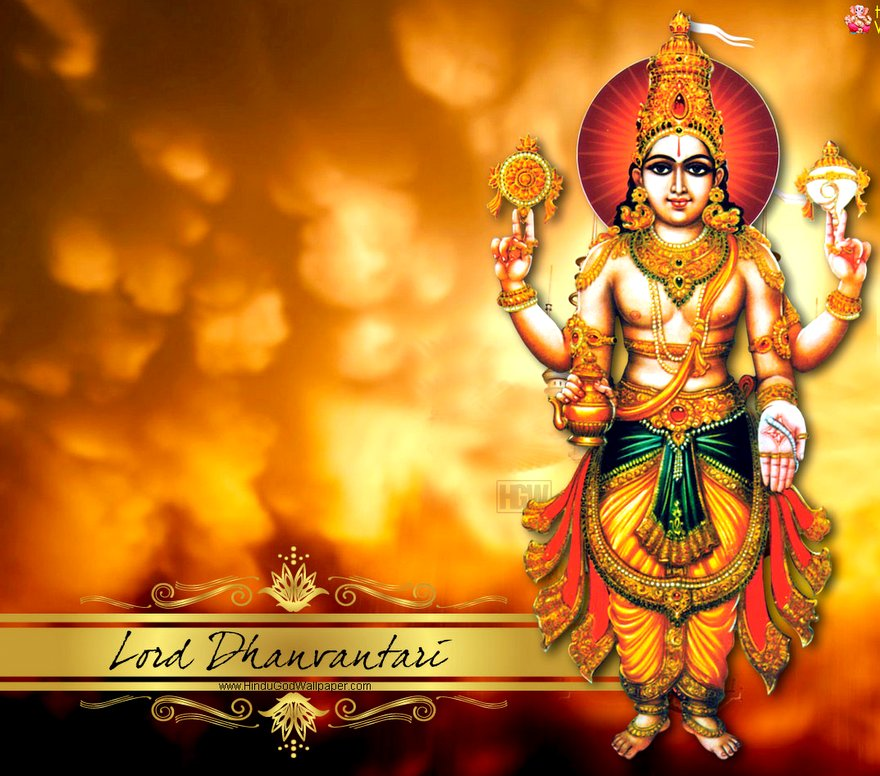 Lord Dhanvantari: The God of Ayurveda